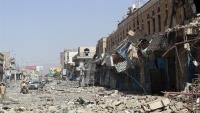 تقرير حقوقي يوثق أكثر من 90 حالة انتهاك بمحافظة تعز خلال يناير الماضي