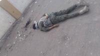 العثور على جثة جندي مرمية في ضواحي عدن