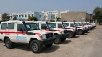 الصحة العالمية تقدم 100 سيارة إسعاف للحوثيين في صنعاء