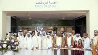 """81 مليار دولار استثمارات صناعية.. """"صنع في قطر"""" يحط الرحال بالكويت"""