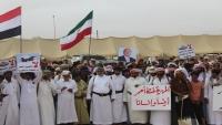 """""""اعتصام المهرة"""" تدعو القبائل إلى طرد القوات السعودية من المحافظة"""