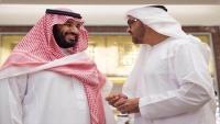 كيف تحولت السعودية إلى تابع ودفتر شيكات لأبو ظبي؟