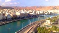 خلاف بين وزير الثقافة ومحافظ حضرموت قد يلغي مهرجان المسرح الوطني