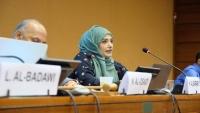 هيومن رايتس: هدى الصراري كشفت الوجه القبيح للإمارات في اليمن