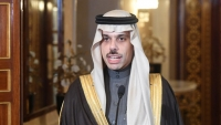 الخارجية السعودية: جماعة الحوثي غير جادة في حل الأزمة اليمنية