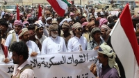 معهد واشنطن: التصعيد في المهرة يهدد الأمن الإقليمي ويعيق حل الأزمة اليمنية (ترجمة خاصة)