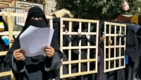 إب.. أمهات المختطفين تطالب جماعة الحوثي بكشف مصير مئات المواطنين المختطفين