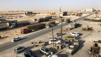 القوات السعودية تستحدث نقاط تفتيش في المهرة