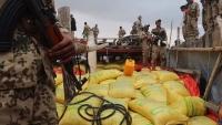 ضبط مركب يحمل متفجرات كانت في طريقها للحوثيين
