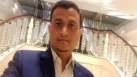 محامٍ يمني: أطراف تدعمها الإمارات تهددني بالتصفية الجسدية