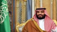 عياصرة: السعودية مرتبكة باليمن وتتعرض لضغط أميركي