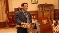 من هو محمد علي ياسر محافظ المهرة الجديد؟ (سيرة ذاتية)
