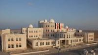 السلطة المحلية بالمهرة تدين هجوم فوجيت وتتوعد المخربين