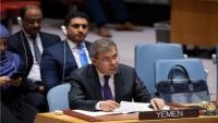 الحكومة ترحب بقرار مجلس الأمن الخاص بتجديد العقوبات في اليمن