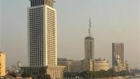الخارجية المصرية: ملتزمون بمفاوضات سد النهضة