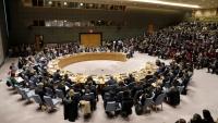 مجلس الأمن يمدد العقوبات على اليمن ويؤكد تمسكه بالوحدة