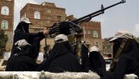 من دمّر اليمن؟
