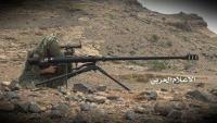 مصرع أربعة من قناصة الحوثيفي الحديدة
