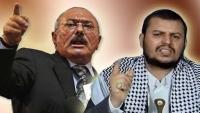 """جماعة الحوثي تتهم """"صالح"""" بتدمير الدفاعات الجوية بالتعاون مع أمريكا"""