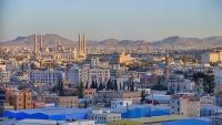 """جماعة الحوثي تنفي رصد حالة إصابة """"كورونا"""" في صنعاء"""