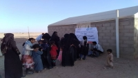 الأمم المتحدة: نزوح أكثر من سبعة آلاف شخص جراء الصراع في الجوف
