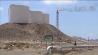 مصدر بمصافي عدن: الشركة بدأت بضخ كمية إسعافية من الديزل لكهرباء عدن