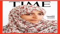 """مجلة """"تايم"""" تختار توكل كرمان ضمن أكثر النساء نفوذا خلال مائة عام"""