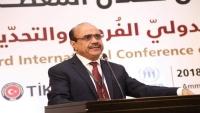 العمراني: دول عربية شقيقة همها تقسيم اليمن
