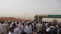 السعودية تغلق آخر منافذها البرية مع اليمن