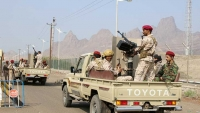 احتجاز قوة عسكرية إماراتية في شبوة بحوزتها أجهزة اتصالات لاسلكية
