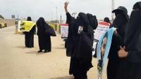 """عدن .. """"أمهات المختطفين"""" تطالب بالإفراج عن المعتقلين خوفا على حياتهم من كورونا"""
