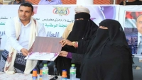 محافظ سقطرى: نعمل على إشراك المرأة في قيادة السلطة ومؤسسات الدولة