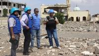 شروط حكومية لإعادة فريق مراقبة وقف إطلاق النار بمحافظة الحديدة