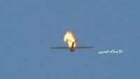 جماعة الحوثي تقول إنها أسقطت طائرة تجسسية للتحالف
