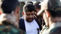 جماعة الحوثي تؤكد التزامها بتنفيذ اتفاق ستوكهولم