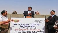 محافظ شبوة يضع حجر أساس الطريق الصحراوي بتكلفة 6 ملايين دولار
