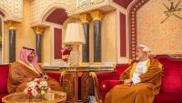 إنتلجينس يصف لقاء خالد بن سلمان مع سلطان عمان الجديد بالمتوتر