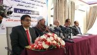 تقرير حقوقي: 18 ألف انتهاك ارتكبها الحوثيون في صنعاء خلال عام واحد