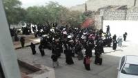طالبات جامعة العلوم يتظاهرن للمطالبة بالإفراج عن رئيس الجامعة