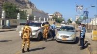 """عدن.. شرطة المرور يعلنون الإضراب عن العمل بسبب تزايد اعتداءات مليشيات """"الانتقالي"""""""