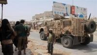 مقتل أحد أفراد الحزام الأمني وطفل وإصابة دكتور بجامعة عدن