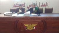 محكمة حوثية تقضي بإعدام 19 من قيادات الجيش بينهم نائب الرئيس ووزير الدفاع