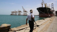 جماعة الحوثي تتهم التحالف باحتجاز 14 سفينة مشتقات نفطية