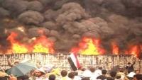 """جمعة الكرامة.. الذكرى التاسعة لمجزرة منسية أطاحت بنظام """"صالح"""" (تقرير)"""