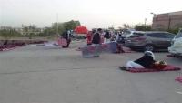 """""""الصحة"""" اليمنية تدعو الأطباء والخبراء للتطوع لدعم إجراءات الوقاية من كورونا"""