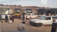 جماعة الحوثي تقر احتجازها آلاف المواطنين في رداع وتحمل الأمم المتحدة المسؤولية