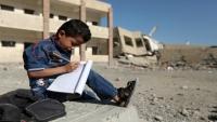 اليونيسف: الكثير من أطفال اليمن خسروا حياتهم جراء الحرب