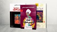بينهم ثلاثة كتاب عرب.. 10 روايات لمؤلفين أفارقة تساعدك في استكشاف القارة السمراء