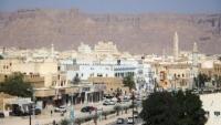 """""""الصناعة والتجارة"""" بوادي وصحراء حضرموت يحذر التجار من التلاعب بالأسعار"""