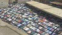 إيقاف مسؤولين يمنيين خالفوا قرار تعليق صلاة الجماعة